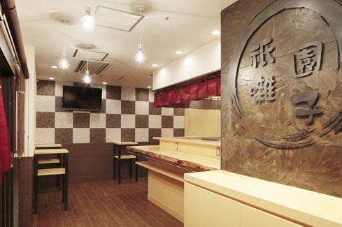 祇園囃子 阪急茨木店
